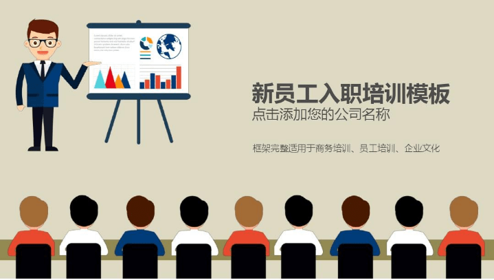 How to Enter China's Growing Training Market?