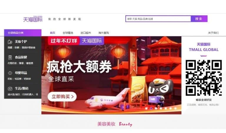 Some brands make millions with Tmall Global, how they manage it?