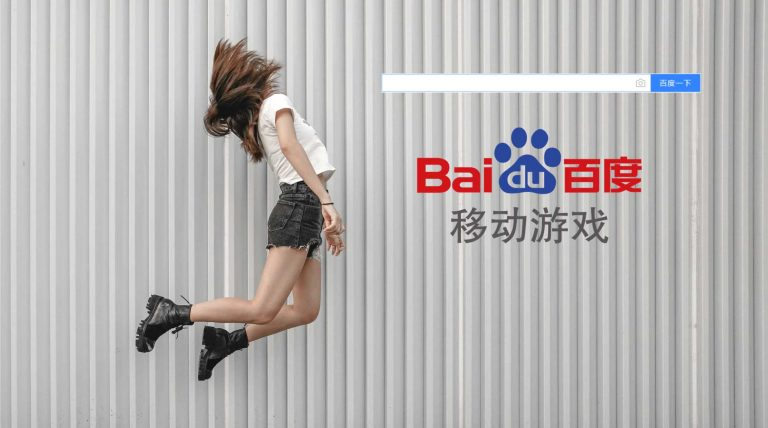Guide to Baidu SEO