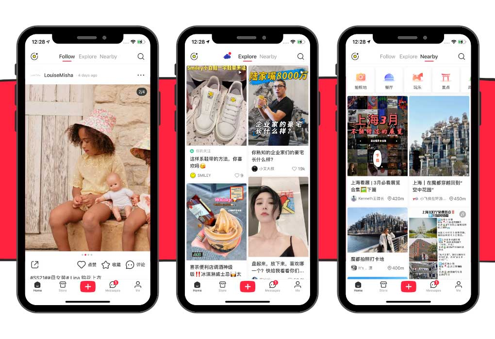 Chinese Social Media - Xiaohongshu mobile app users interface
