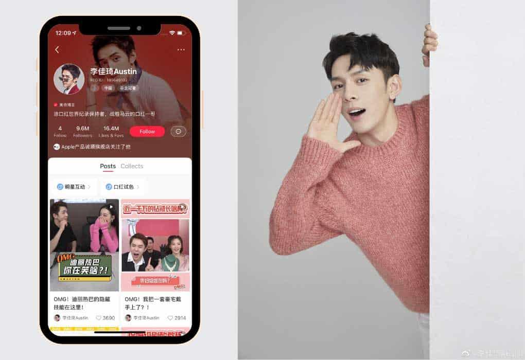 Chinese Social Media - Xiaohongshu kols austin li