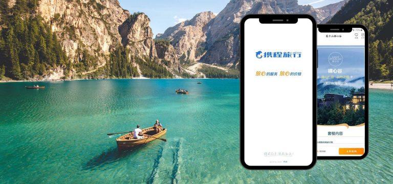 China Hotel Online Marketing