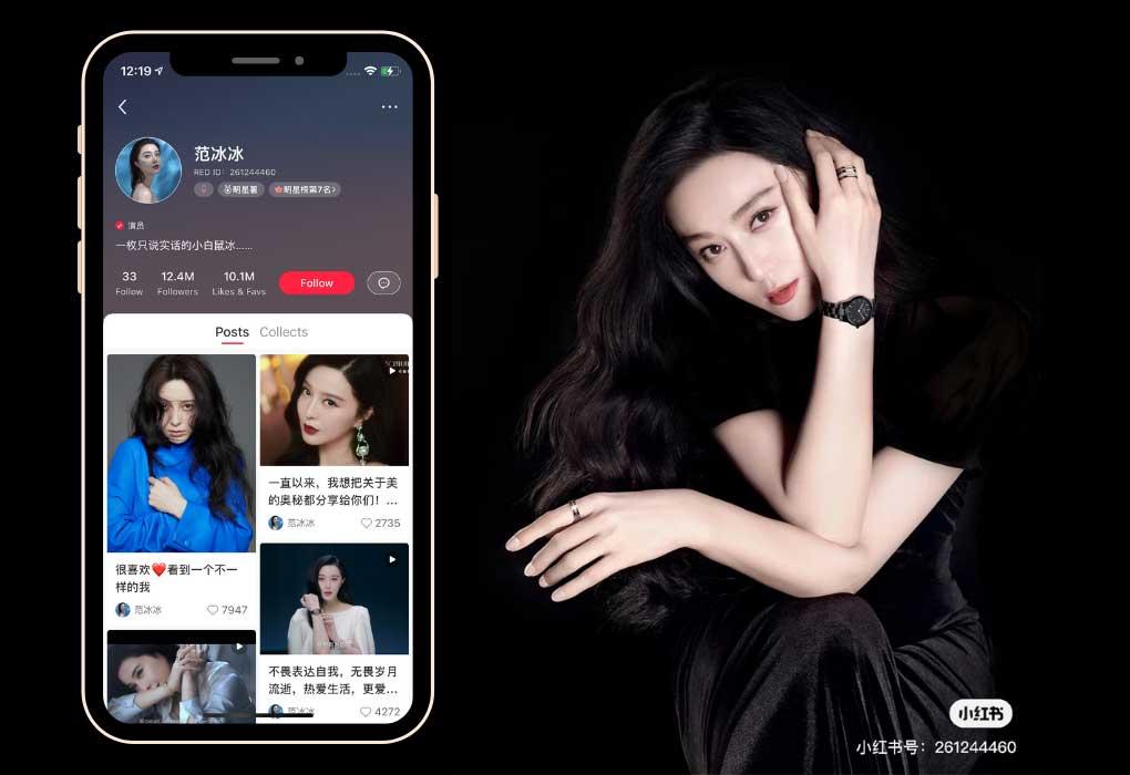 Chinese Social Media - Xiaohongshu star fanbingbing