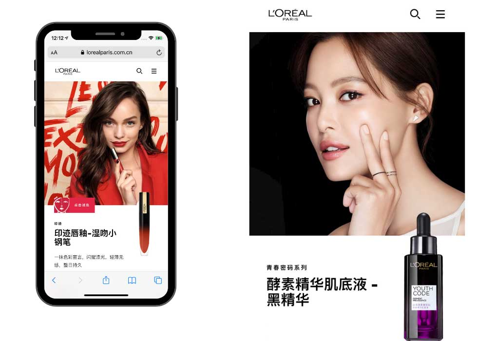 e-commerce in china - LOreal- chinese Website