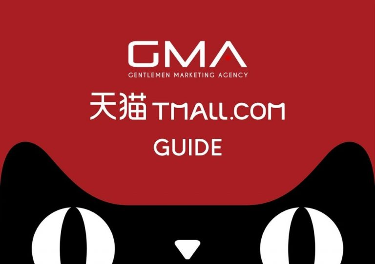 Tmall: The Ultimate Guide