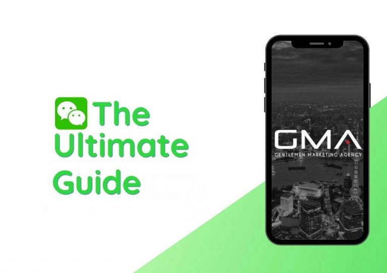 WeChat Marketing: The Ultimate Guide