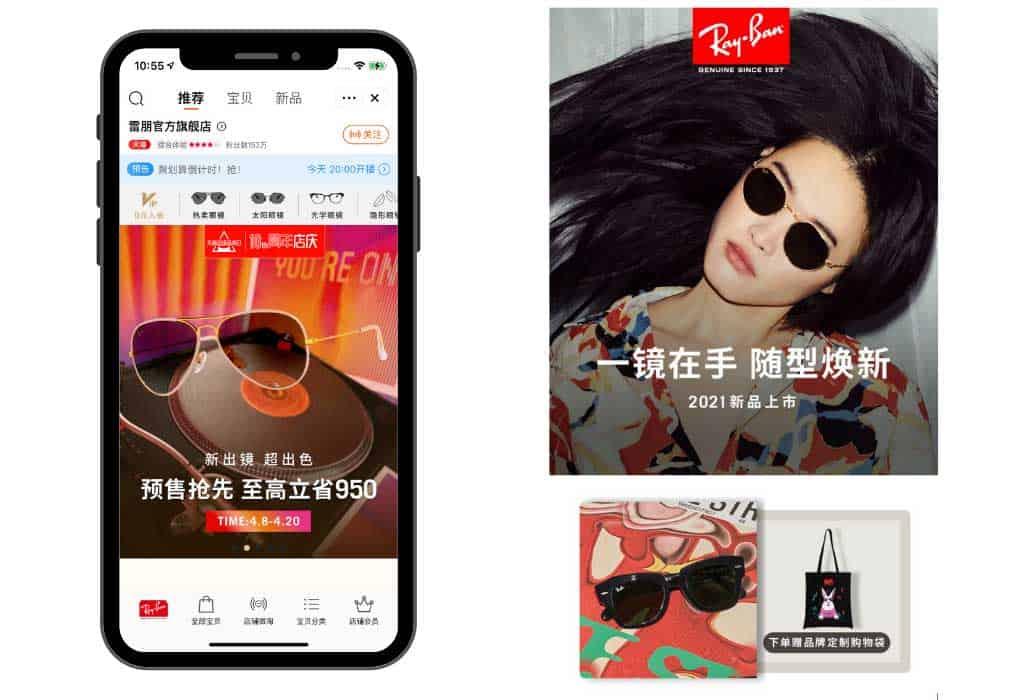 china ecommerce - tmall flagship store