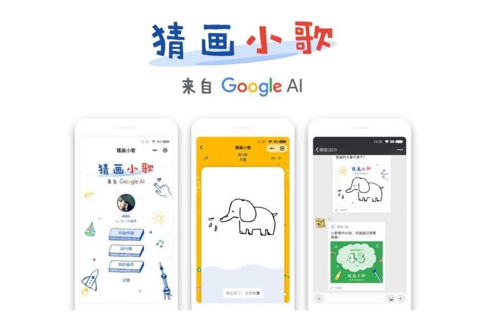 AI mobile game 'Caihua Xiaoge