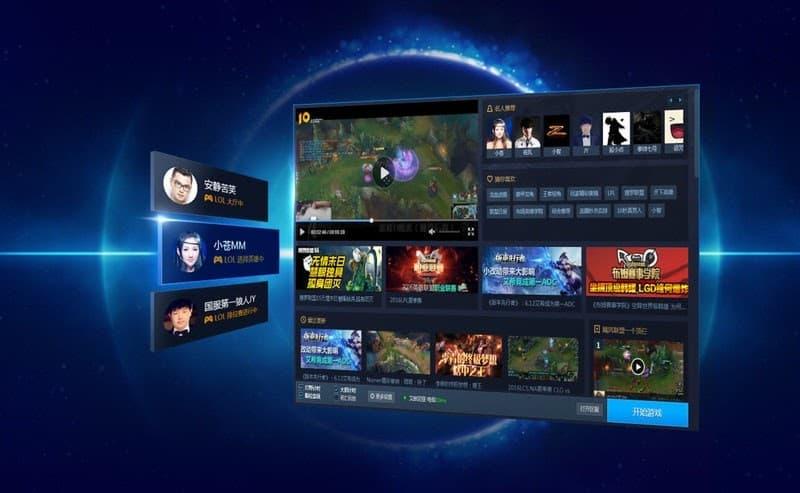 Tencent's WeGame platform