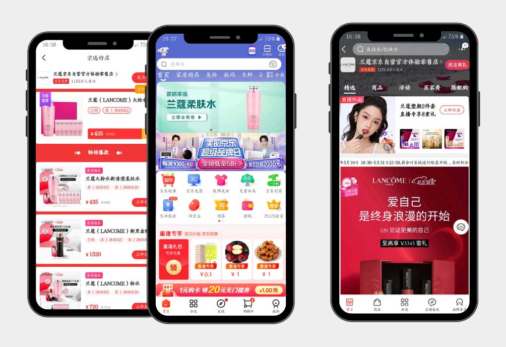 lancome ads and flashipstore on JD - sell perfume online in China