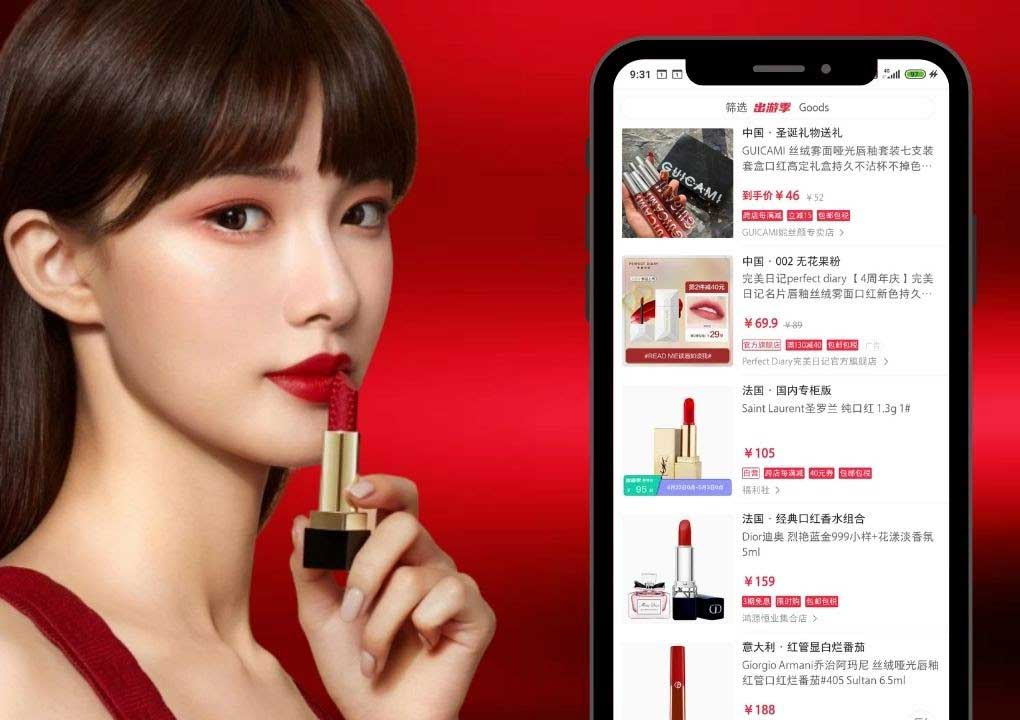 china ecommerce - little red book RED Store