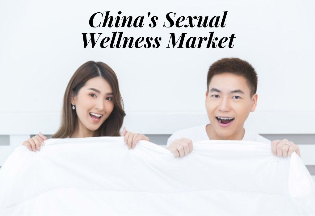 Chinas-Sexual-Wellness-Market