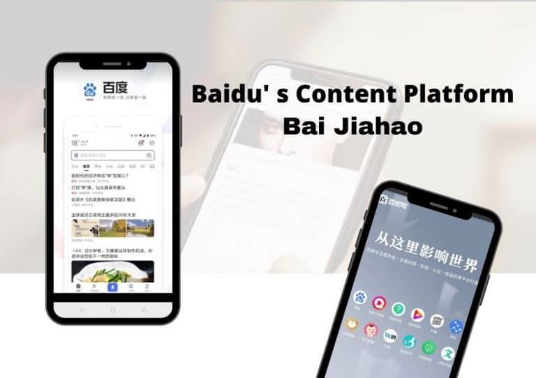 Baidu's Content Creation Platform: Baijiahao